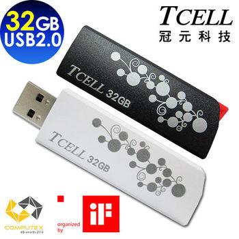 TCELL 冠元-USB2.0 32GB Hide  Seek 隨身碟
