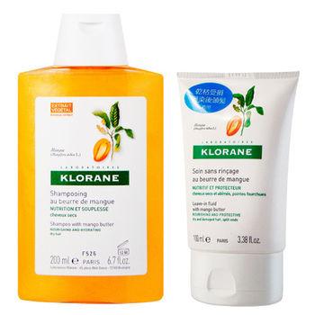 KLORANE蔻蘿蘭 滋養修護洗護組