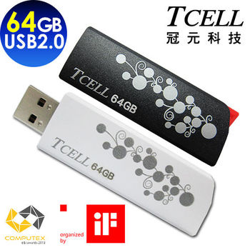 TCELL 冠元-USB2.0 64GB Hide  Seek 隨身碟