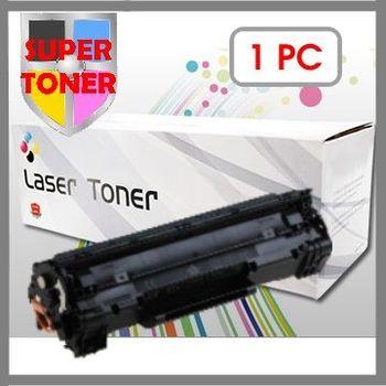 【SUPER】HP CB435A 相容碳粉匣 - 單包裝