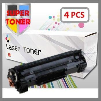【SUPER】HP CE285A 相容碳粉匣 - 4支優惠組