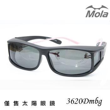 MOLA 摩拉時尚偏光太陽眼鏡 套鏡 鏡中鏡