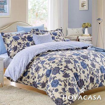 【HOYACASA】寧靜花開 雙人四件式純綿兩用被床包組