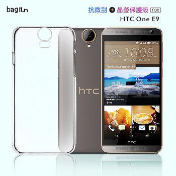 Bagrun HTC One E9+[抗微刮]晶瑩手機保護殼