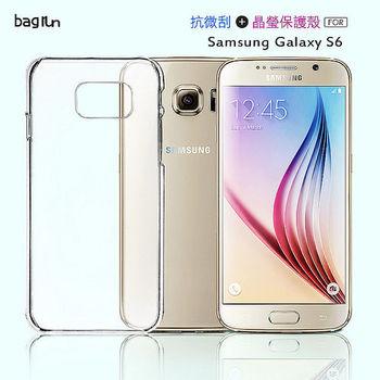 Bagrun Samsung 三星S6[抗微刮]晶瑩手機保護殼