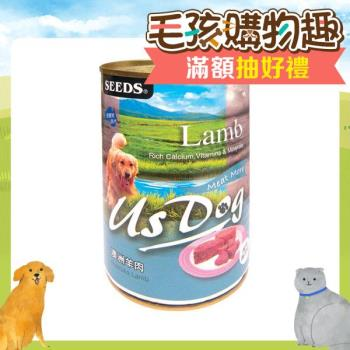 【SEEDS】聖萊西 US DOG愛犬機能餐罐-羊肉400g X 24入