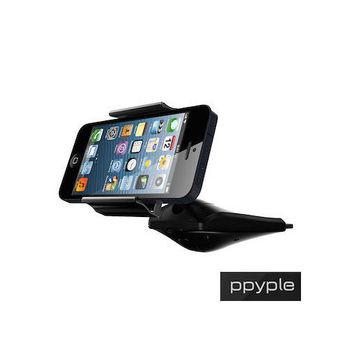 PPYPLE VENT-N5 通用型手機固定架