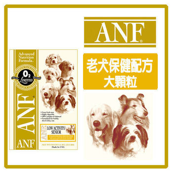 ANF 愛恩富 老犬/減肥犬 保健配方(大顆粒)-15kg-(A071G08)