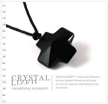 新光飾品-黑色魅影米字形水晶項鏈
