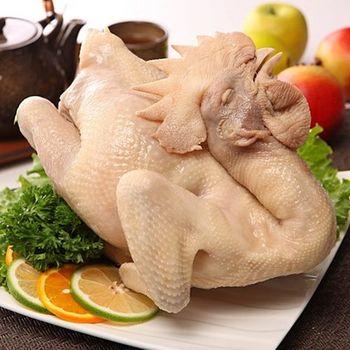 《元進莊》脆皮油雞(1.7kg/隻)(全隻禮盒)