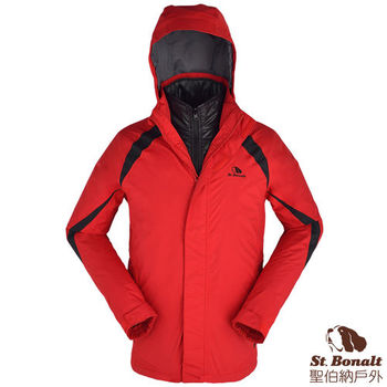 【聖伯納 St.Bonalt】男-兩件式4in1防風保暖外套-紅色(86017)