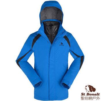 【聖伯納 St.Bonalt】男-兩件式4in1防風保暖外套-湖藍(86017)