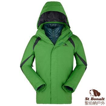 【聖伯納 St.Bonalt】男-兩件式4in1防風保暖外套-綠色(86017)