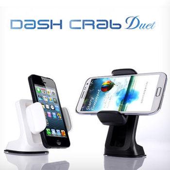 Dash Crab DUET 通用型手機固定架