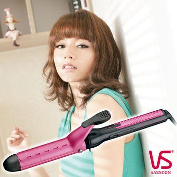 【VS沙宣】32毫米高效透氣溫控捲髮夾 VSCD119PIW
