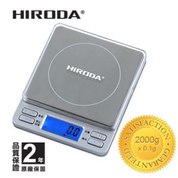 廣田牌精密電子秤 2000g x 0.1g (TP-2000)