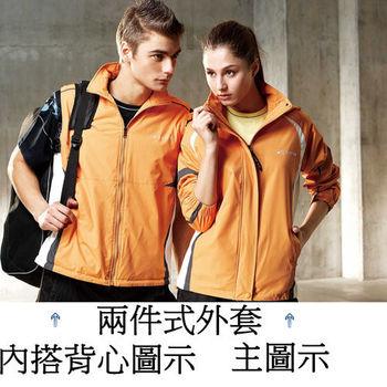 【SAIN SOU】防水/防風/透氣/可拆式防風帽兩件式外套(女版)加贈造型短襪x1雙T17002