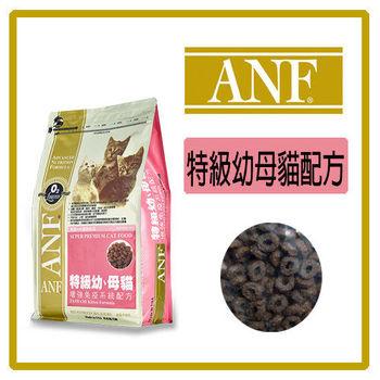 ANF愛恩富幼貓-1.5KG(A072A01)