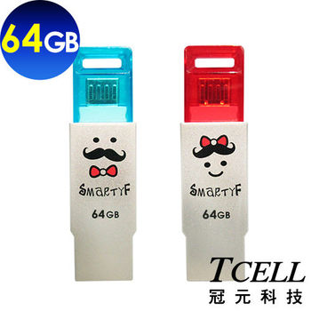 TCELL 冠元 OTG 64GB 雙介面隨身碟(雷神家族-大鬍子與小蝴蝶)