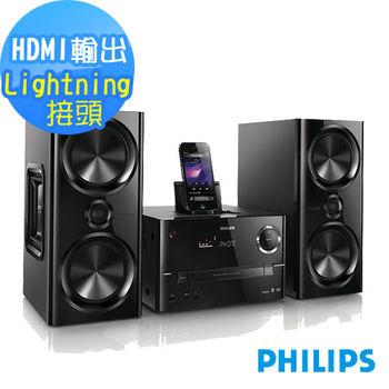 福利品-PHILIPS飛利浦 iPhone5藍牙微型音響DTD3190/98