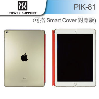 POWER SUPPORT iPad Air 2 專用 Air Jacket保護殼-透明(Smart Cover 對應版)