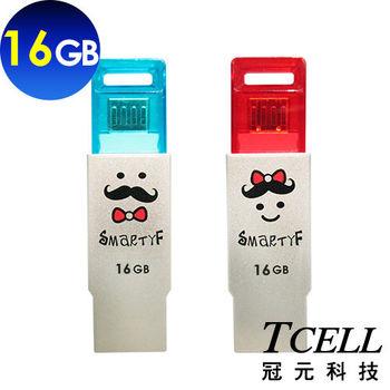 TCELL 冠元 OTG 16GB 雙介面隨身碟(雷神家族-大鬍子與小蝴蝶)