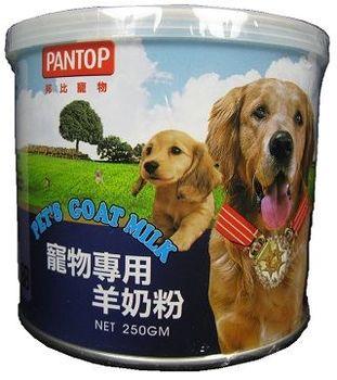 PANTOP邦比寵物專用羊奶粉  1入裝