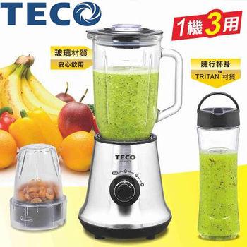 東元TECO-多功能研磨隨行杯果汁機XYFXF9310