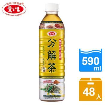 【愛之味】薑黃分解茶590ml(24入/箱)*2箱
