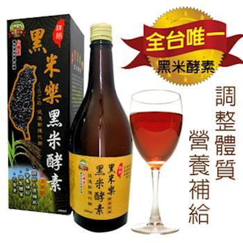 【祥閎】黑米樂 黑米酵素 萃取液  600毫升/2瓶 _天然養生食品、素食者的最愛