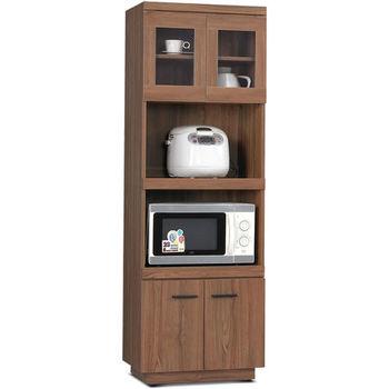 【MY傢俬】歐風簡約設計2X6尺電器收納櫃
