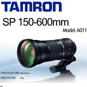 TAMRON SP 150-600mm F/5-6.3 Di VC USD (A011) 平輸