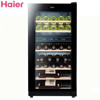 【Haier海爾】30瓶電子式恆溫儲酒冰櫃/紅酒櫃(JC-112S)