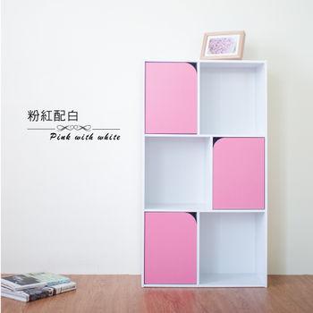 【Hopma】白配粉紅品味多變三層收納櫃