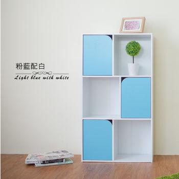 【Hopma】白配水藍品味多變三層收納櫃