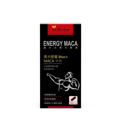 【BeeZin康萃】超力瑪卡+冬蟲夏草菌絲體x1盒(450毫克/粒;30粒/盒)