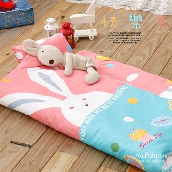 【R.Q.POLO】ZOO系列-快樂兔 絲棉柔/兒童冬夏兩用鋪棉書包型睡袋(4.5X5尺)
