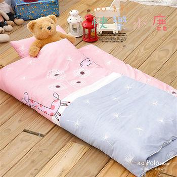 【R.Q.POLO】ZOO系列-快樂小鹿 絲棉柔/兒童冬夏兩用鋪棉書包型睡袋(4.5X5尺)