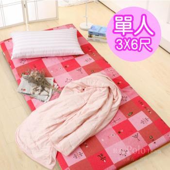 【R.Q.POLO】大青竹軟式三折式冬夏兩用床墊(單人3X6尺)-花色隨機