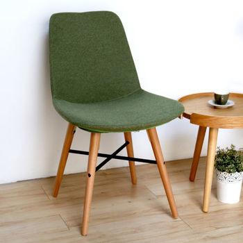 【H&D】Lighten萊頓輕巧蛋型單椅/書椅-(四色)