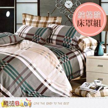 魔法Baby~純棉5x6.2尺雙人床罩組~w05002