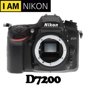 [64G+電池組]【Nikon】 D7200 單機身(公司貨)