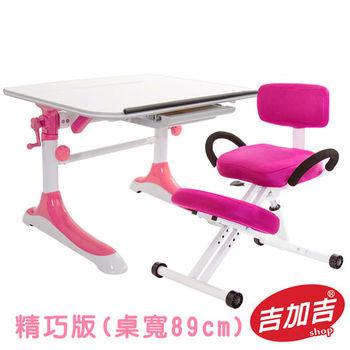 吉加吉 兒童 成長 書桌椅 組合 TW-3689 MPE (精巧款-粉紅組) 搭配 跪姿椅