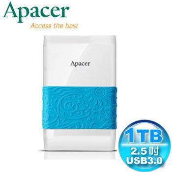 【Apacer】宇瞻 AC232 1TB USB3.0 2.5吋行動硬碟
