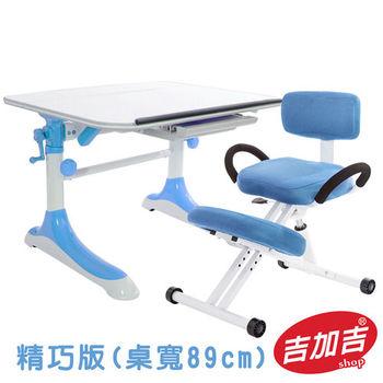 吉加吉 兒童 書桌椅 組合 TW-3689 MBE (精巧款-水藍組) 搭配 跪姿椅