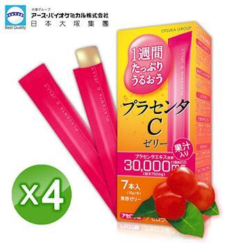 【日本大塚集團】大塚美C凍-西印度櫻桃口味 7入*4