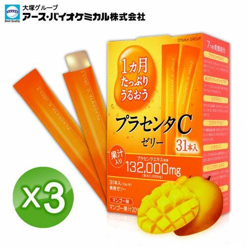 【日本大塚集團】大塚美C凍-芒果口味 31入*3