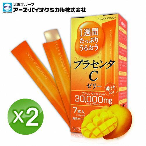 【日本大塚集團】大塚美C凍-芒果口味 7入*2