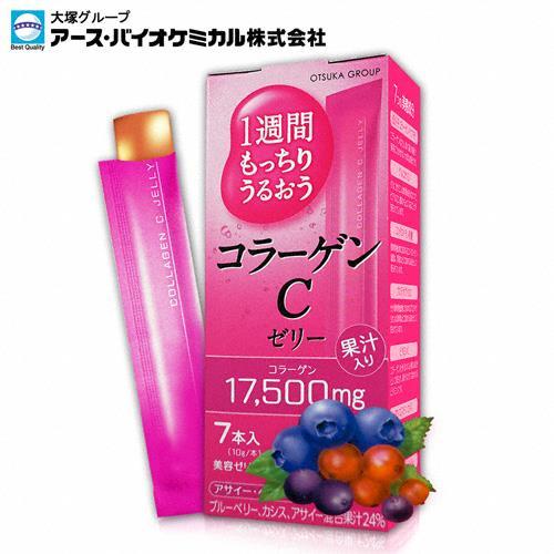 【日本大塚集團】大塚美C凍-綜合莓口味 7入