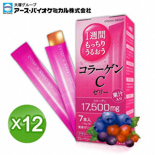 【日本大塚集團】大塚美C凍-綜合莓口味 7入*12